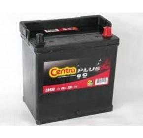 CENTRA Plus CB456